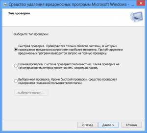 Microsoft.Malicious.Software.Removal.Tool.5.71