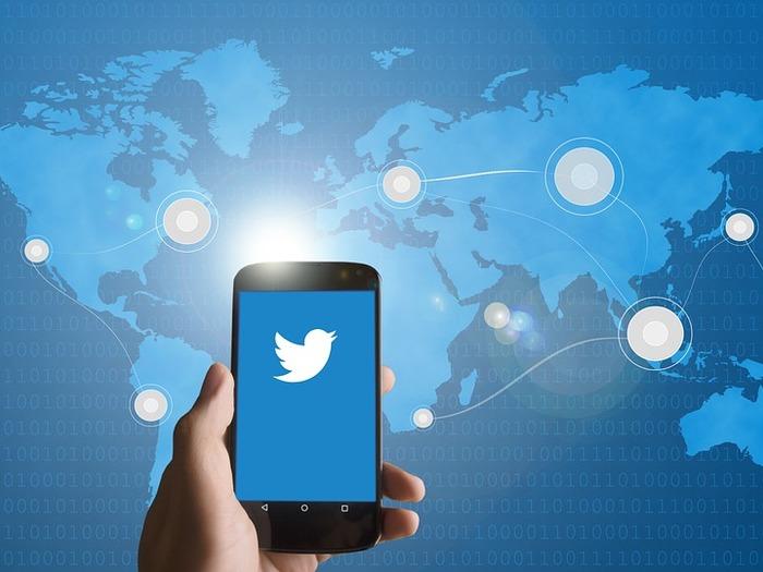Twitter – соц.сеть, специально предназначенная для слежения и передачи интересных сообщений